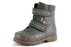 7dd482a1677c8 Ботинки для мальчика Скороход, серые, нат.кожа, подклад-байка, 2