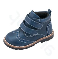62405ed7a Ботинки демисезонные, Антилопа, синие, нат.кожа, утеплитель - байка, 2