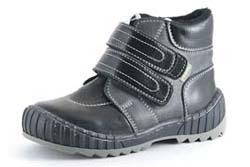 dd022a61c99a2 Ботинки демисезонные Скороход, серо-черные, нат.кожа, подклад-байка,