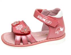 Кемерово - Зебра - правильная детская обувь