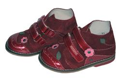 Каталог Детской Обуви Котофей