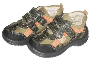 Осенняя Обувь Для Детей