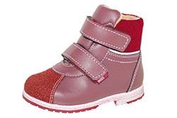 cdaab2739 Ботинки демисезонные, Лель, темно-розовые, нат.кожа, байка, 2