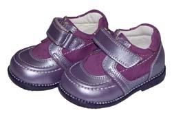 5c0167769 Полубоинки Yukon, фиолетовая кожа/нубук, липучка, р.17-20